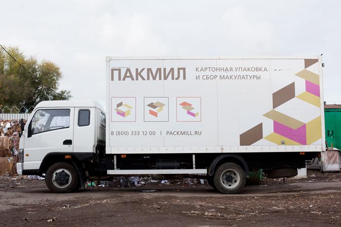 Прием макулатуры на месте, вывоз транспортом компании ПАКМИЛ